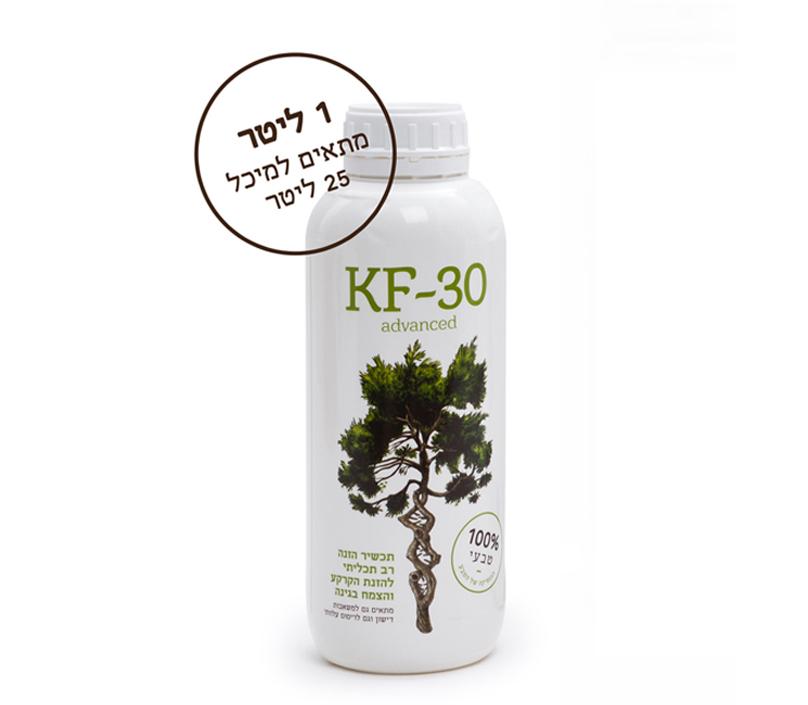 דשן אורגני נוזלי 1 ליטר KF-30