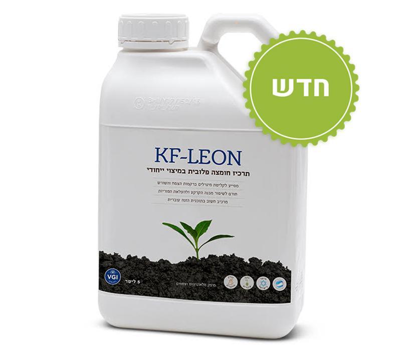 KF-LEON