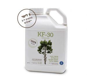 דשן נוזלי אורגני 5 ליטר KF-30